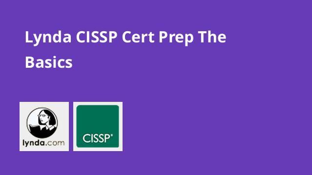 آموزش اولیه گواهی نامه CISSP