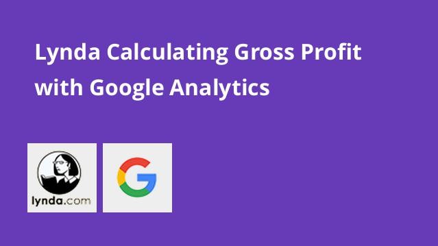 lynda-calculating-gross-profit-with-google-analytics
