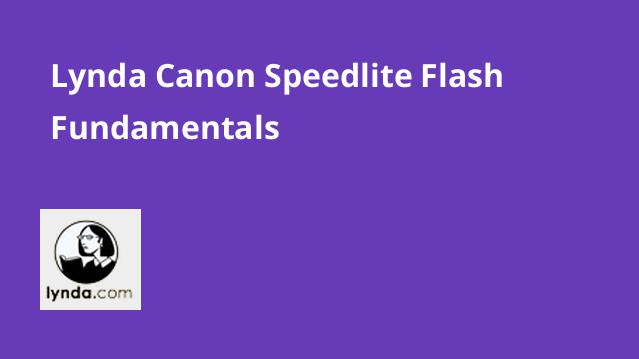 lynda-canon-speedlite-flash-fundamentals
