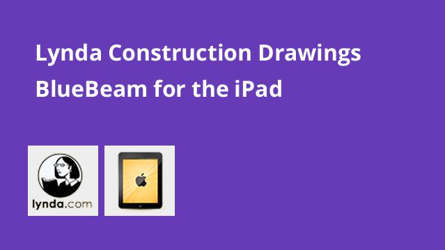 lynda-construction-drawings-bluebeam-for-the-ipad