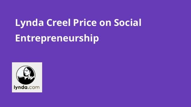 lynda-creel-price-on-social-entrepreneurship