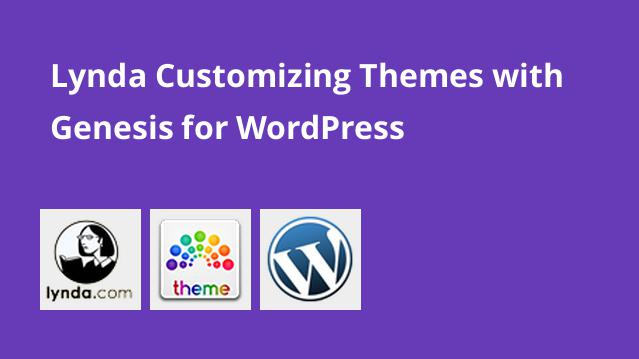 دوره-customizing-themes-with-genesis-for-wordpress