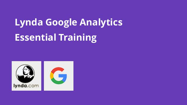 lynda-google-analytics-essential-training-2