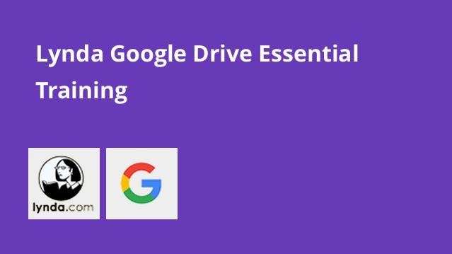 آموزش Google Drive – گیت
