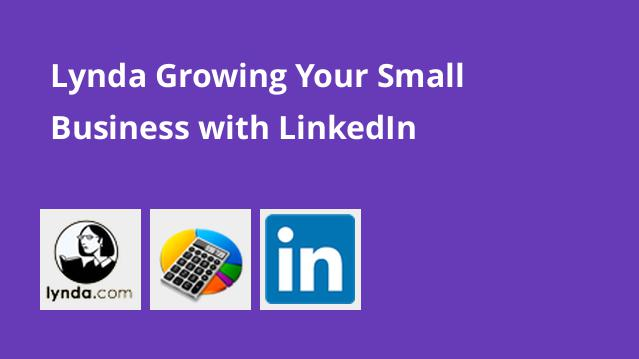 lynda-growing-your-small-business-with-linkedin