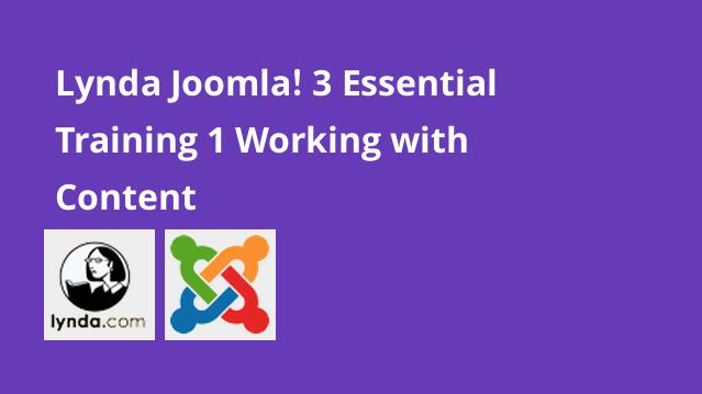 lynda-joomla-3-essential-training-1-working-with-content