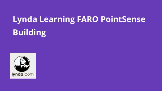 lynda-learning-faro-pointsense-building