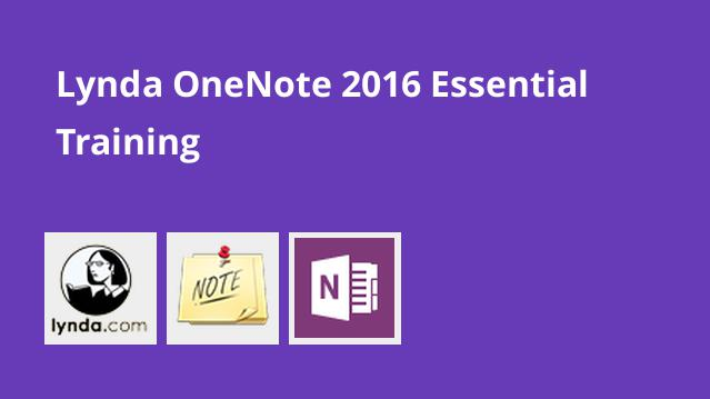 lynda-onenote-2016-essential-training