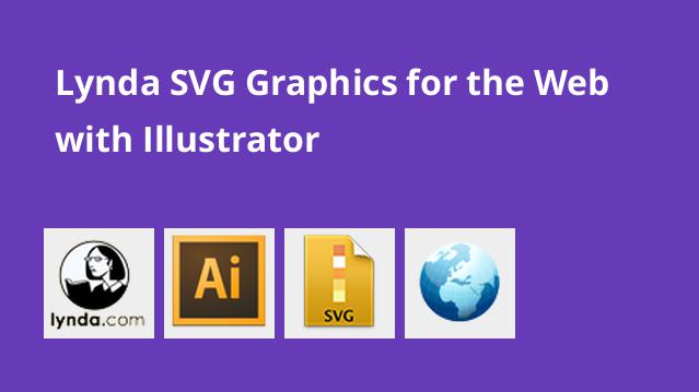 lynda-svg-graphics-for-the-web-with-illustrator