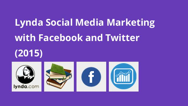 lynda-social-media-marketing-with-facebook-and-twitter-2015