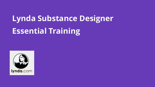 lynda-substance-designer-essential-training