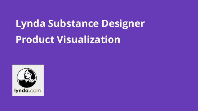 lynda-substance-designer-product-visualization