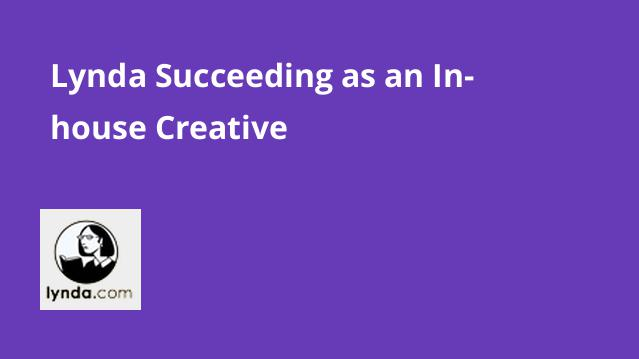 lynda-succeeding-as-an-in-house-creative