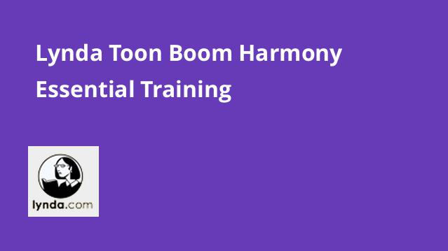lynda-toon-boom-harmony-essential-training