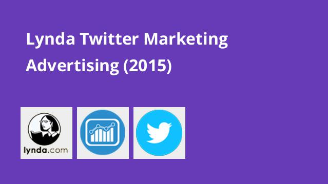 lynda-twitter-marketing-advertising-2015