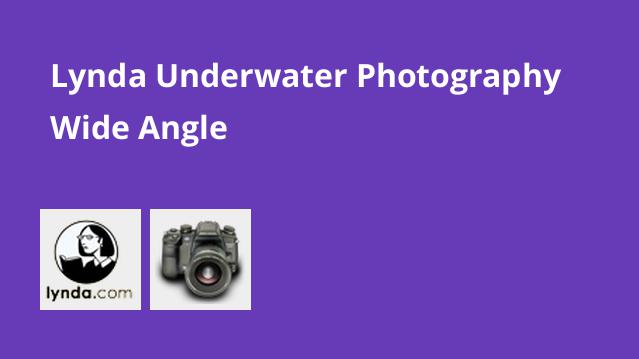 lynda-underwater-photography-wide-angle