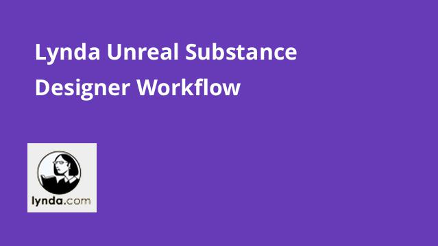 lynda-unreal-substance-designer-workflow