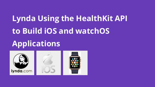 lynda-using-the-healthkit-api-to-build-ios-and-watchos-applications