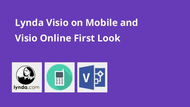 lynda-visio-on-mobile-and-visio-online-first-look