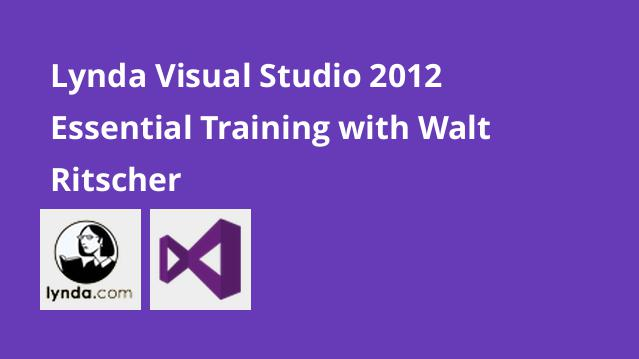 آموزش-visual-studio-2012