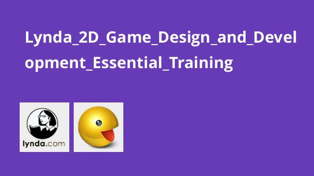 آموزش طراحی و توسعه بازی های دوبعدی