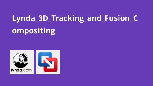 آموزش 3D Tracking و Fusion Compositing