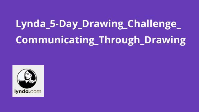بررسی چالش های طراحی در 5 روز