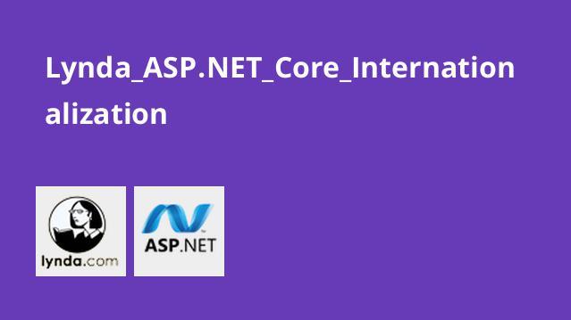 دوره جهانی سازی وب سایت ASP.NET Core