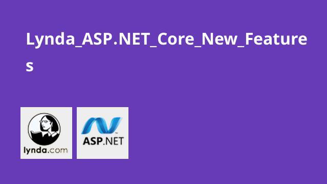 آموزش ویژگی های جدید در ASP.NET Core