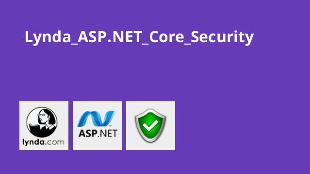 آموزش امنیت در وب سایت ASP.NET Core