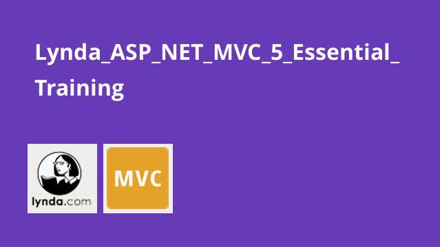 آموزش طراحی وب با ASP.NET MVC 5