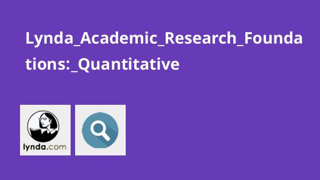 Lynda Academic Research Foundations: Quantitative