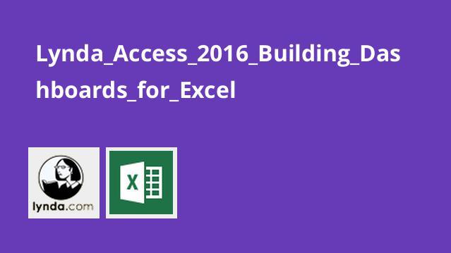 آموزش ساخت داشبورد برایExcel باAccess 2016