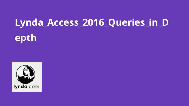 کار با کوئری ها در Access 2016