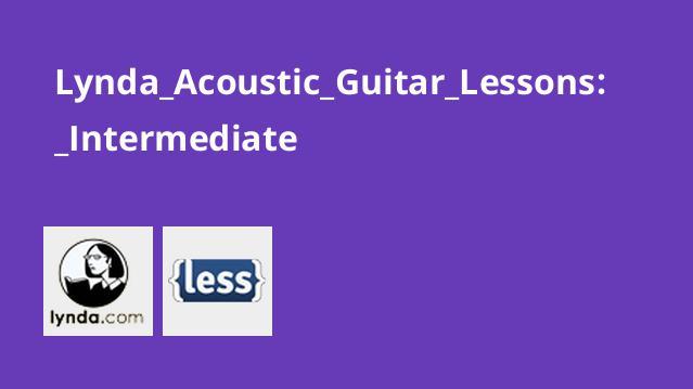 Lynda Acoustic Guitar Lessons: Intermediate