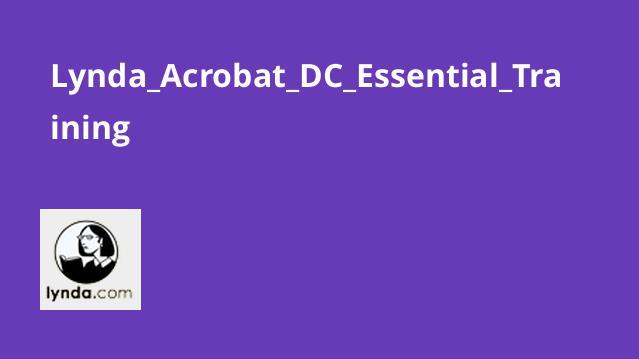 آموزش اصولیAcrobat DC