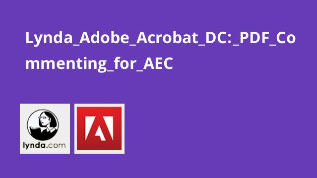 آموزش کامنت نویسی در فایل PDF برایAEC درAdobe Acrobat DC