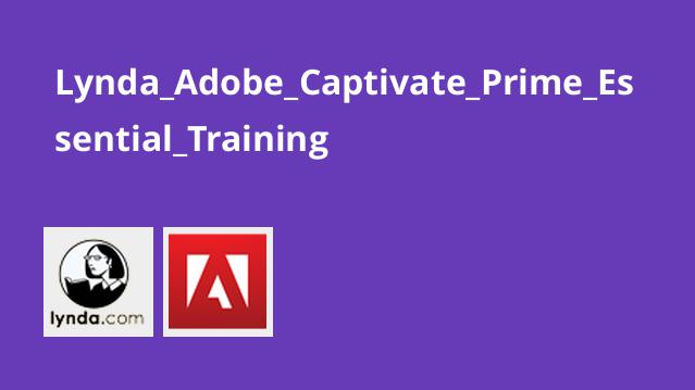 Lynda_Adobe_Captivate_Prime_Essential_Training