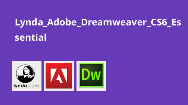 Lynda_Adobe_Dreamweaver_CS6_Essential