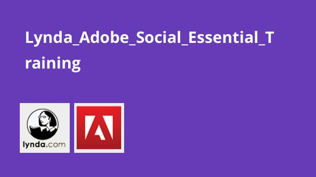 آموزش نرم افزار Adobe Social