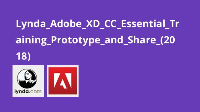 آموزش اصولیAdobe XD CC – نمونه سازی و به اشتراک گذاری (2018)