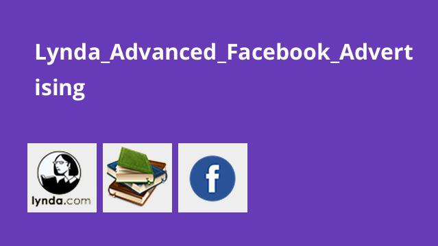 آموزش پیشرفته تبلیغات در Facebook