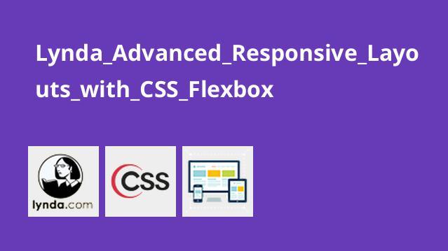 Lynda_Advanced_Responsive_Layouts_with_CSS_Flexbox
