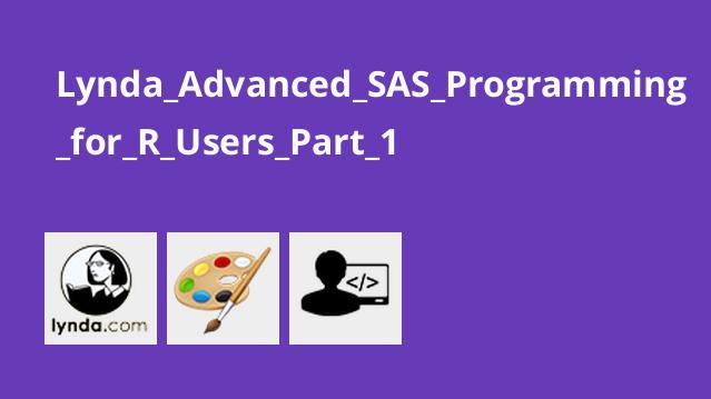 آموزش برنامه نویسی پیشرفتهSAS برای کاربرانR – قسمت 1