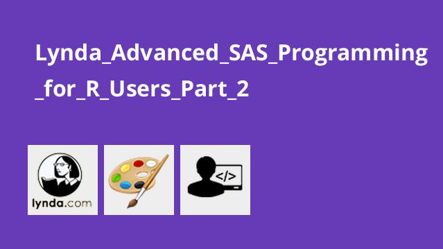 آموزش برنامه نویسی پیشرفته SAS برای کاربران R – قسمت 2