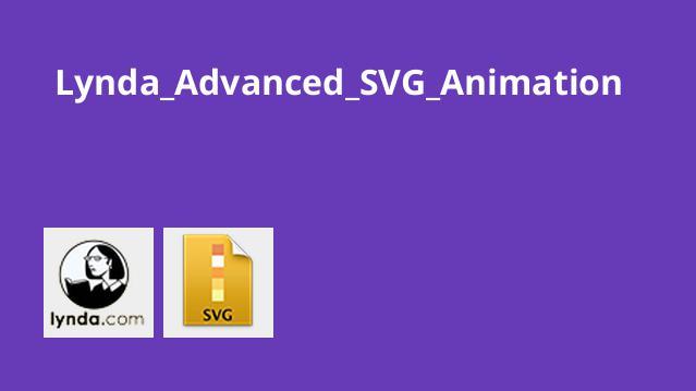 آموزش پیشرفته انیمیشن SVG