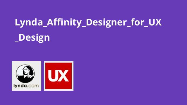 آموزشAffinity Designer برای طراحیUX