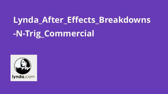 ساخت موشن گرافیک های تبلیغاتی با After Effects