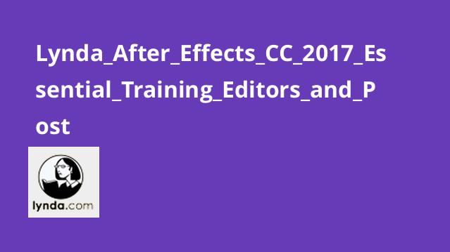 آموزش After Effects CC 2017 برای ادیتور ها