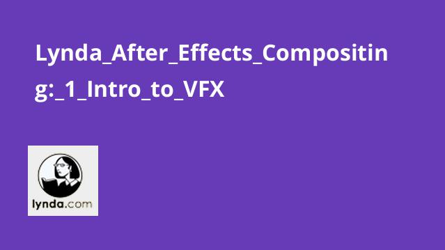 دوره معرفی VFX در After Effects Compositing